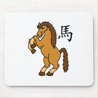 Horse Chinese Zodiac Mouse Pad