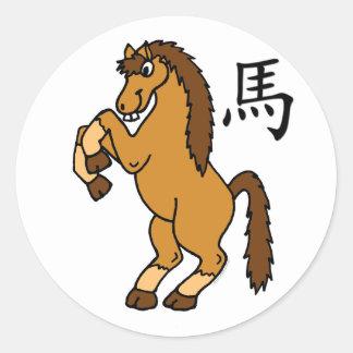 Horse Chinese Zodiac Round Sticker