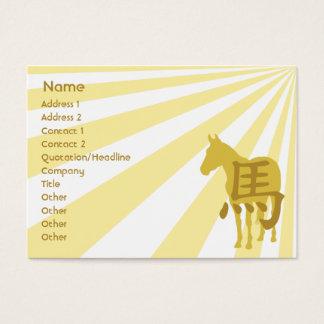 Horse - Chubby Business Card