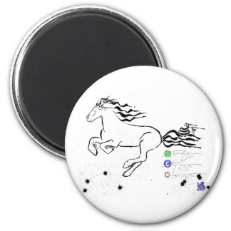 Horse galloping left (bw) [magnet]