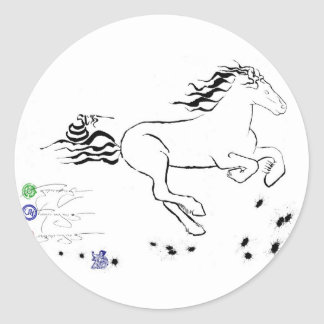 Horse galloping right (bw) [sticker]