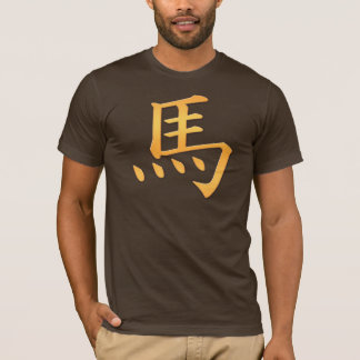 Horse - Japanese Kanji Symbol T-Shirt