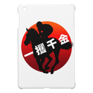 horse racing2 iPad mini cases