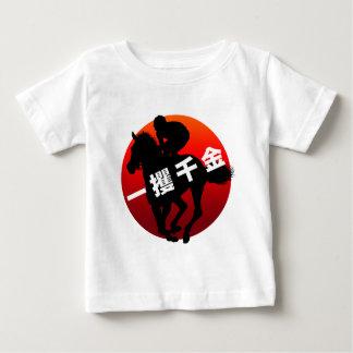 horse racing2 tee shirt