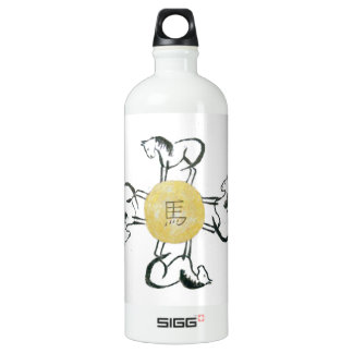 Horse- the Four Direction, Sumi-e Aluminum Water Bottle