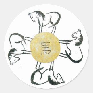 Horse- the Four Direction, Sumi-e Classic Round Sticker