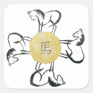 Horse- the Four Direction, Sumi-e Square Sticker