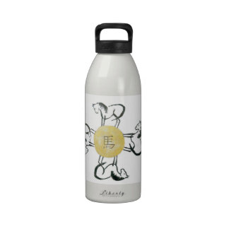 Horse- the Four Direction, Sumi-e Reusable Water Bottle