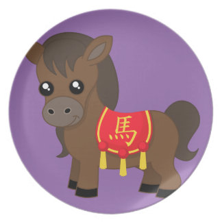 Horse Wearing Saddle Dinner Plate