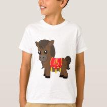 Horse Wearing Saddle T-Shirt