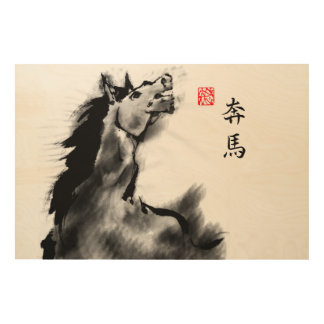 Horse Youngster Japanese art Wood Wall Art