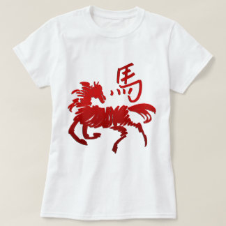 horseA12ChineseRedEffect.png T-Shirt