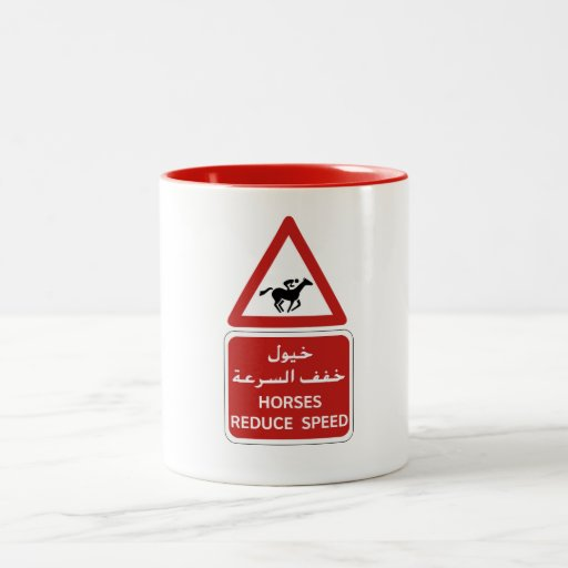Horses Reduce Speed, Traffic Sign, UAE Mugs