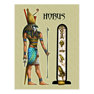 Horus Postcard