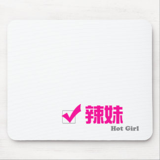 Hot Girl Mouse Pad