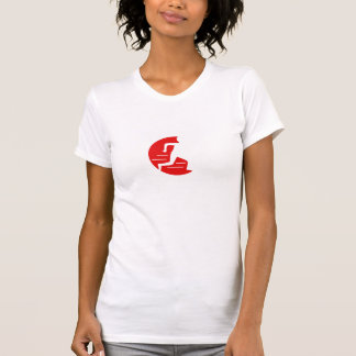 Hot out?  Running Man logo tank will keep you cool