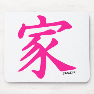 Hot Pink Chinese Family symbol Mouse Pad