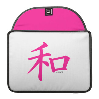 Hot Pink Chinese Peace Sign Sleeves For MacBook Pro
