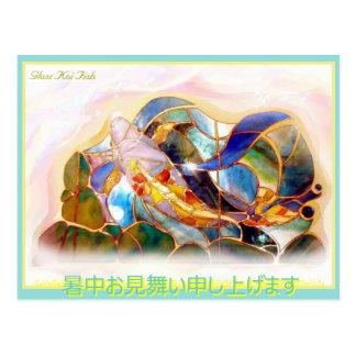 Hot season inquiry post card Glass Koi Fish Enjoy