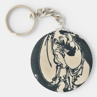 Hotei by Katsushika, Hokusai Ukiyoe Key Chain