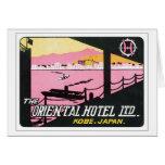 Hotel de Kobe Japón del vintage Felicitacion
