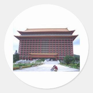 Hotel magnífico, Taipei Pegatina Redonda