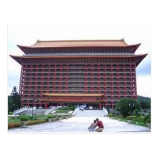 Hotel magnífico, Taipei Tarjetas Postales