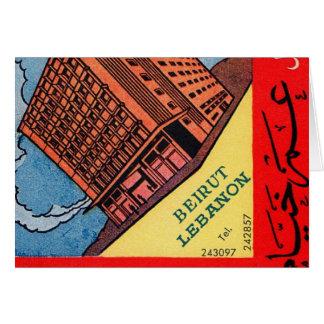 Hotel retro Beirut de Omar Khayyam del kitsch del  Felicitaciones