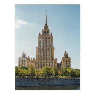 Hotel Ukrania, Moscow Postcard
