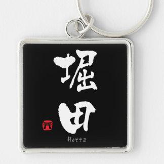 Hotta KANJI Chinese Characters Keychain
