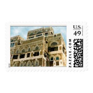 HOUSE OF SANA'A POSTAGE STAMP