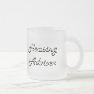 Housing Adviser Classic Job Design 10 Oz Frosted Glass Coffee Mug