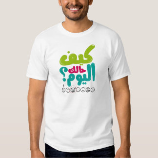How are you today? كيف حالك اليوم؟ shirt