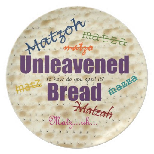How Do You Spell Matzoh Plate Zazzle
