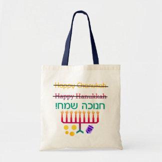 How to Spell Hanukkah Bags