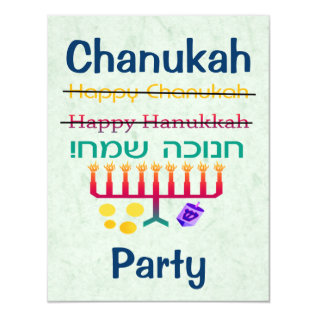 How to Spell Hanukkah Chanukah Party Invitations at Zazzle