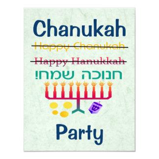 How to Spell Hanukkah Chanukah Party Invitations