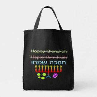 How to Spell Hanukkah Dark Bags