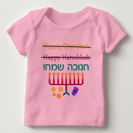 How to Spell Hanukkah Infant Longsleeve Baby T-Shirt