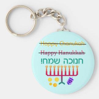 How to Spell Hanukkah Keychain