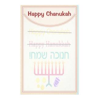 How to Spell Hanukkah Stationery