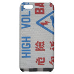 Howell Danger High Voltage iPhone 4 Case