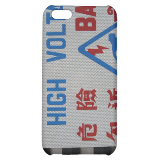 Howell Danger High Voltage iPhone 4 Case