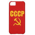 Hoz del martillo de CCCP