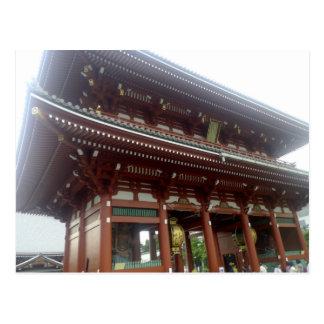 Hozomon Gate Sensoji Temple