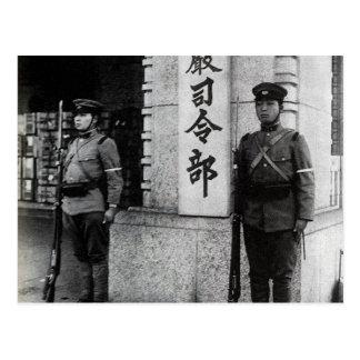 HQ de la ley marcial Postales