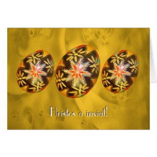 Hristos a inviat! Painted Egg  Romanian Greeting1 Card