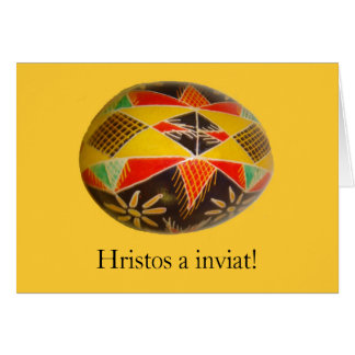 Hristos a inviat! Painted Egg w Romanian Greeting3 Card