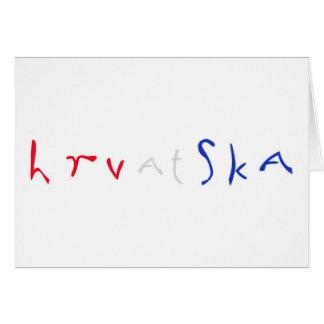 Hrvatska Greeting Card