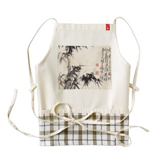 Hsu Wei Xu Wei Bamboo Zazzle HEART Apron